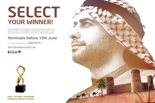 <span>Press Adds - Abu Dhabi Awards</span><i>819 Likes</i>